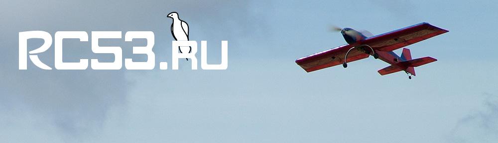 RC53.ru